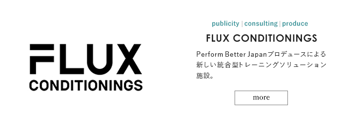 FLUX CONDITIONINGS